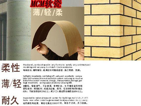 新疆仿青灰色仿古砖生产厂家13631184979韦小姐