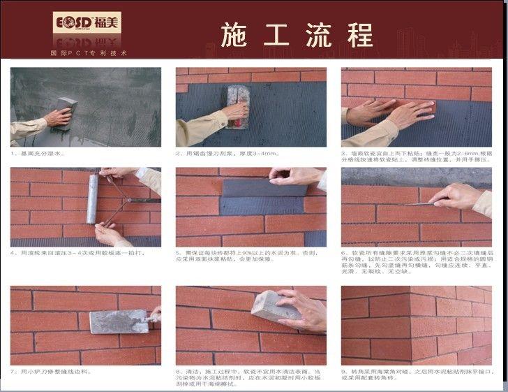 广西北海高端软瓷砖厂价直销13631184979韦小姐