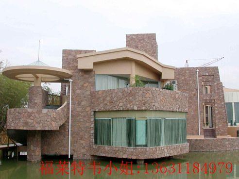 陕西MCM外墙软瓷品牌  福莱特生产厂家1353118497