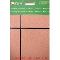 广东真石漆厂家 福莱特品牌13631184979韦小姐