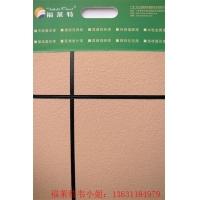 广州天然真石漆厂家 厂价直销13631184979韦小姐