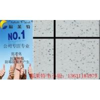 深圳真石漆仿大理石安全可靠13631184979韦小姐