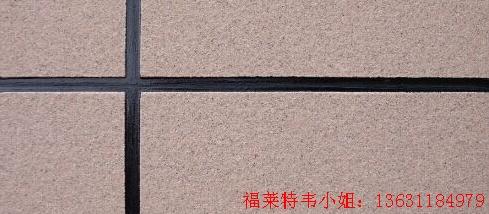 广西南宁天然真石漆批发特价13631184979韦小姐