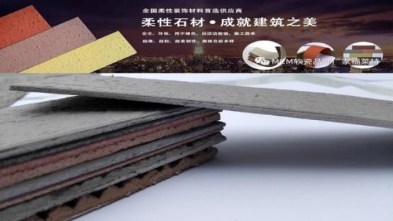 福建宁德软瓷外墙砖厂家特价促销