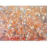 贵州兴义液态花岗岩多彩漆价格实惠