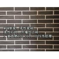 广东福莱特软瓷A2级防火防紫外线抗冻融 安全 环保 节能