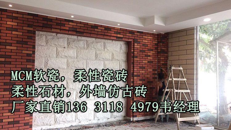 湖南株洲软瓷生态软瓷砖安全 环保 节能