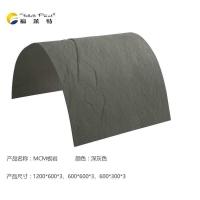 MCM软瓷生态软瓷砖福莱特国际品牌