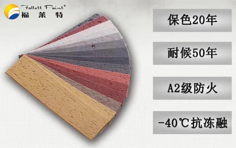 广西贵港高端软瓷性价比高信誉保证