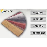 贵州软瓷领航者 福莱特国际品牌精彩无限