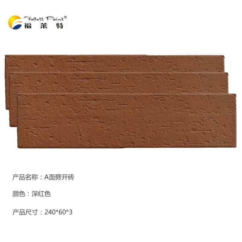 广西宜州MCM软瓷福莱特高端软瓷性价比高