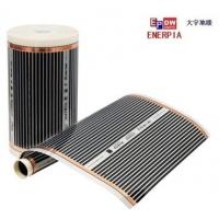 电地暖韩国进口远红外线电热膜电采暖青岛大宇艾乐佳