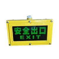 BXE8400防水防尘标志灯、防震防腐标志灯