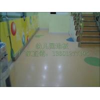 幼儿园地板价格