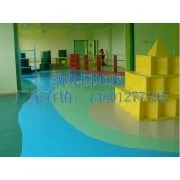 幼儿园卡通地板