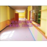 供应菏泽室内幼儿园地板