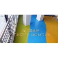 供应郑州幼儿园地胶图案可订制