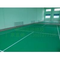 供应郑州羽毛球地板