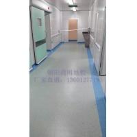供应大同医用塑胶地板