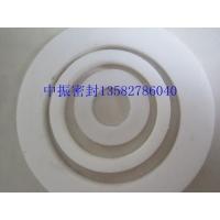 HG20606标准四氟垫片纯料四氟垫片