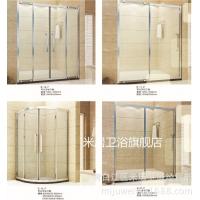 米居淋浴房