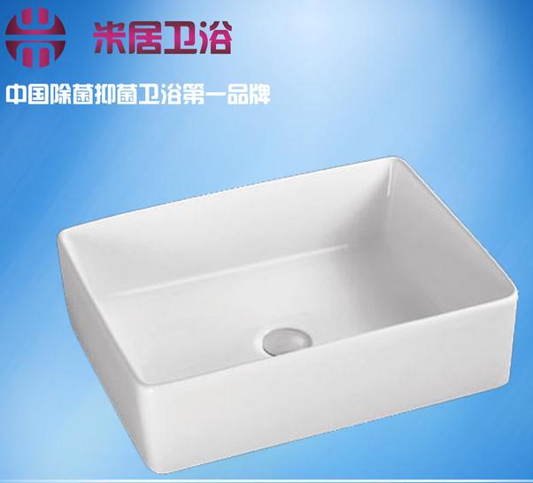 米居卫浴瓷白面盆洗手盆方形