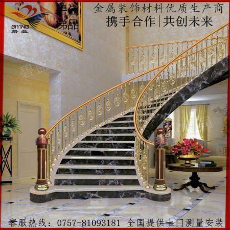 系列纯铜镀金 精雕楼梯扶手