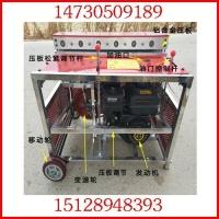 地缆线缆专用汽油机式电缆传送机