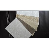 碎贝壳编织墙纸