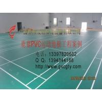 成冠体育PVC运动地板