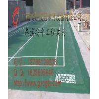 硅PU球场 PVC商用地板 塑胶球场