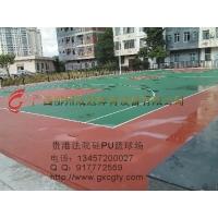 成冠体育硅PU地板 塑胶球场