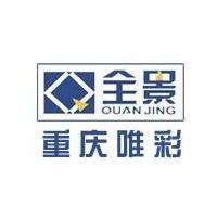 上海全景门窗系统