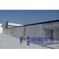 领航宏业轻质隔墙板硅酸钙板复合实心板lh-60