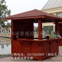 广场实木售货亭,小区景观售货木屋,公园售货木亭