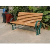 福建厦门公园长椅定做【铸铁,钢木,实木】