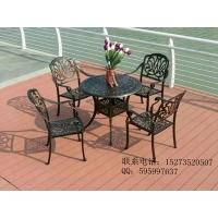 欧式铸铝铸铁金属户外休闲家具套椅,配套圆桌,方桌等