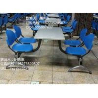 玻璃钢食堂座椅购物广场不锈钢金属连体套餐椅