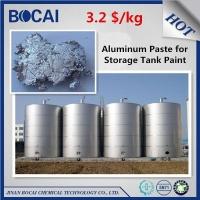防腐油漆涂料用漂浮型铝银浆金属颜料