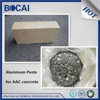 建筑混凝土专用加气铝粉膏