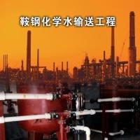 法尔胜管业生产高温高压耐磨PERT孔网钢带聚乙烯复合管