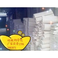 镇江市微孔硅酸钙管壳,硅酸钙瓦块,硅酸钙板