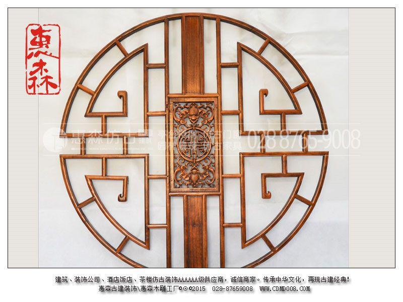 中国古建筑具有悠久的历史,在漫长的岁月里,不同的地域、不同的文化阶层逐渐形成了不同的风格和派别。主要可以分为北方派、江南派,官派、民居派、宗教派等。大部分是框架木结构的。中式雕刻花窗、作为古建筑的重要不可缺少元素,被运用到居室的各个地方。木雕花窗可以用来做窗户,也可以做古建筑门,也可以用来做花窗屏风,不仅可以起到分隔空间、遮风挡雨、透光透气的作用,还可以美化环境、陶冶情操,具有非常高的艺术欣赏价值。 中式花窗,作为对古建筑古典花窗的传承与再创,倍受当代都市人的喜爱。 尤其是近年来,复古风来势汹汹,势不可