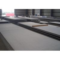 不锈钢钢板代理|天津市质量硬的不锈钢钢板