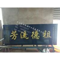供应手工实木牌匾、仿古金字招牌、户外景区标牌。