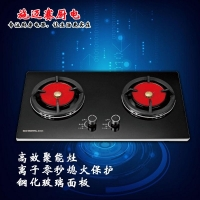 嵌入式燃气灶 红外线聚能灶高效猛火高聚能厨房灶具军工品质