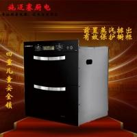 嵌入式消毒柜 家用消毒碗柜带智能儿童锁 高温餐具消毒