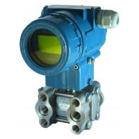 SDMB-1001系列智能单晶硅差压/压力变送器
