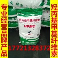 羟丙基甲基纤维素HPMC10-20万粘度