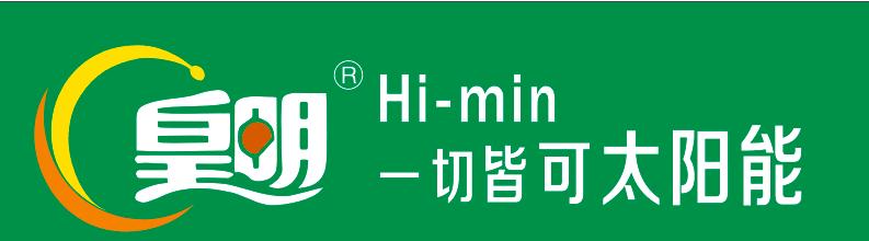 皇明太阳能  云南昆明服务中心